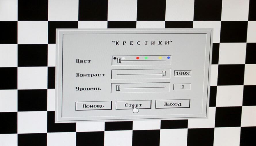 программы для улучшения зрения на компьютере